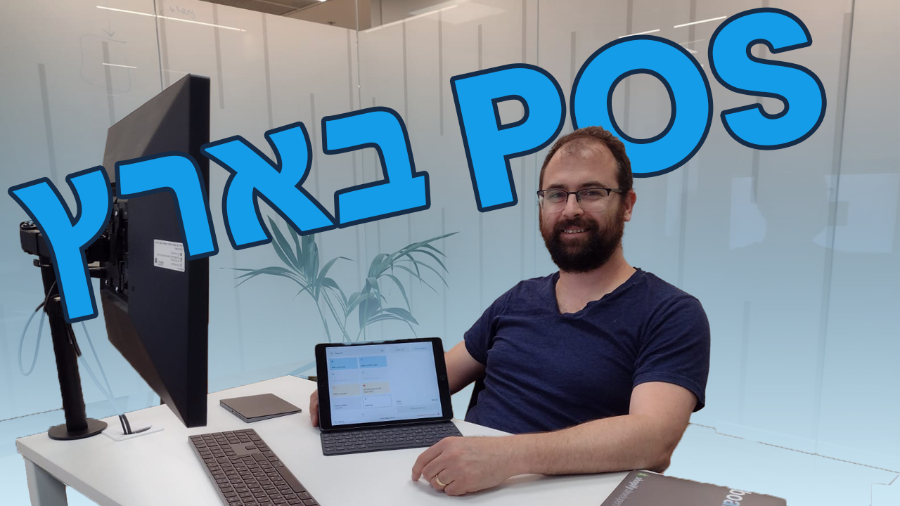 Shopify POS in Israel: An Overview